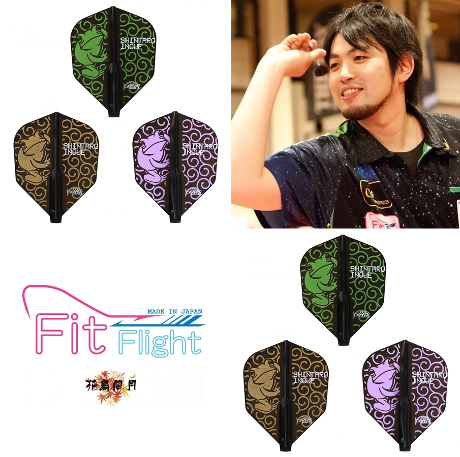 Fit-FitFlightxShintaro2-SH