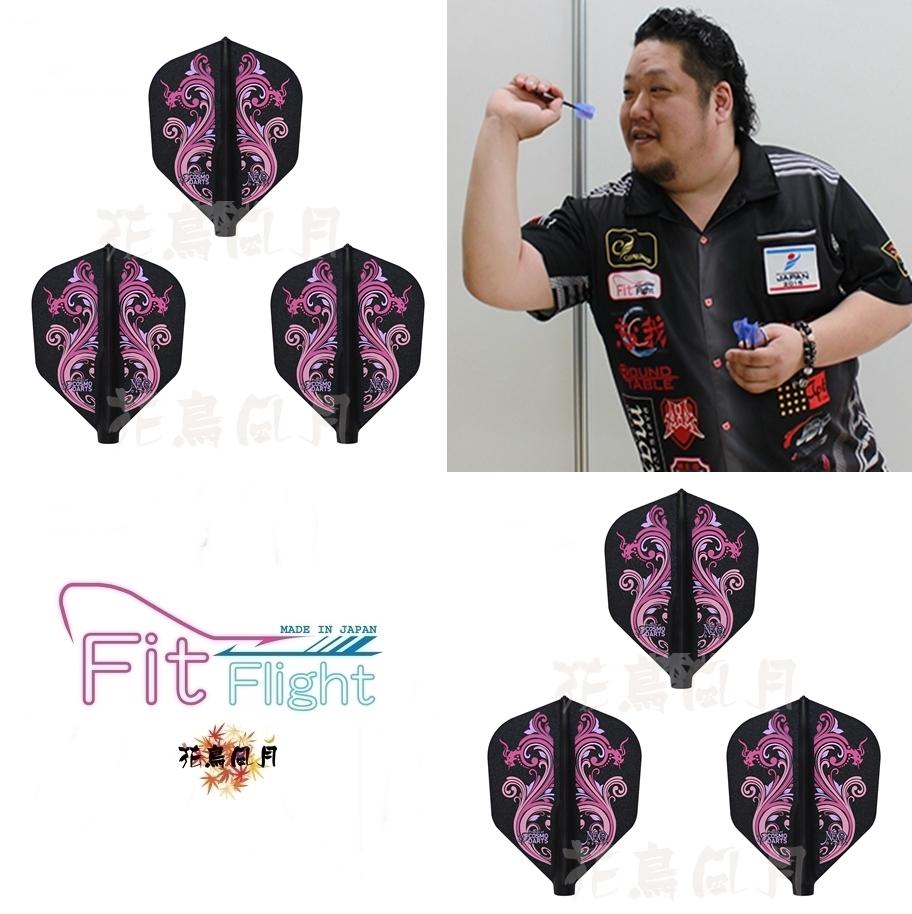Fit-FitFlightxumeda2-SH