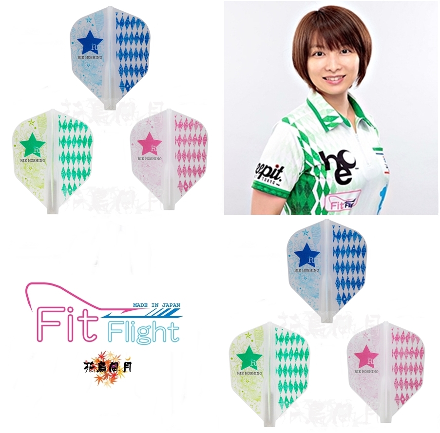 Fit-Flight-×-RieHoshino-4-Shape-Mixcolor