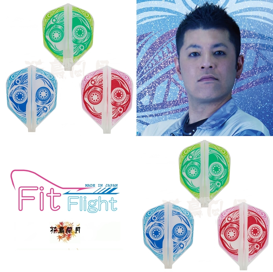 Fit-Flight-×-enokumashuichi2-Shape.jpg