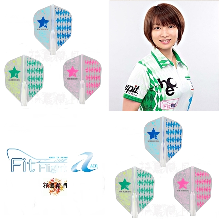 Fit-Flight-AIR-×-RieHoshino-4-Shape-Mixcolor