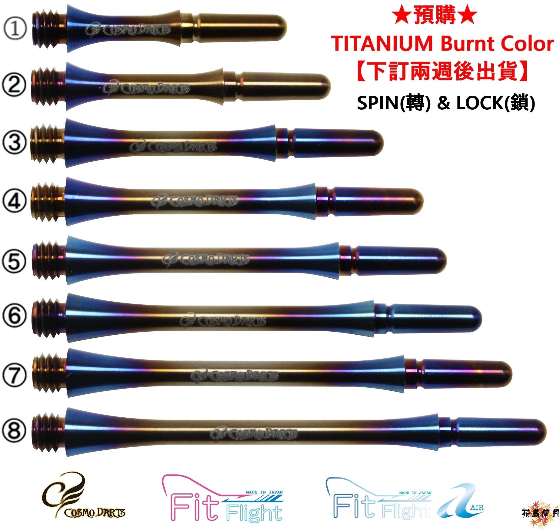 Fit-TITANIUM-BurntColor.jpg