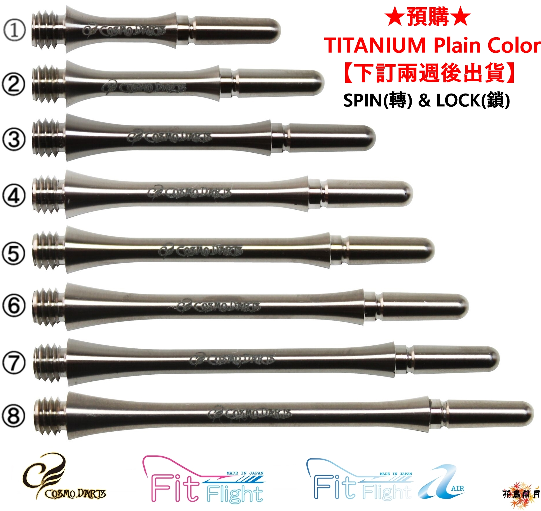 Fit-TITANIUM-PlaneColor