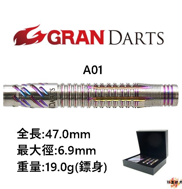 GRAN-2BA-A01.png
