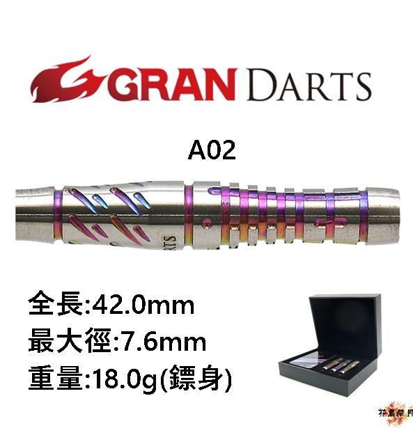 GRAN-2BA-A02.png