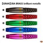 GRAN-2BA-BRASS-brilliantmetallic