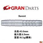 GRAN-2BA-Barent