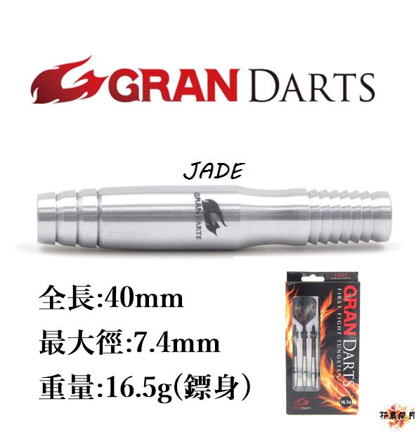 GRAN-2BA-JADE
