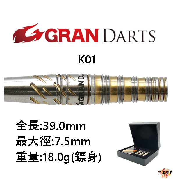 GRAN-2BA-K01