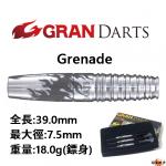 GRAN-2BA-PlayersGrenade