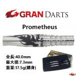GRAN-2BA-PlayersPrometheus