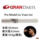GRAN-2BA-Pro-Model-Liu-Yuan-Jun