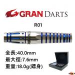 GRAN-2BA-R01