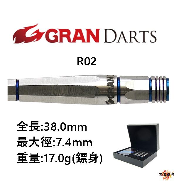 GRAN-2BA-R02.png