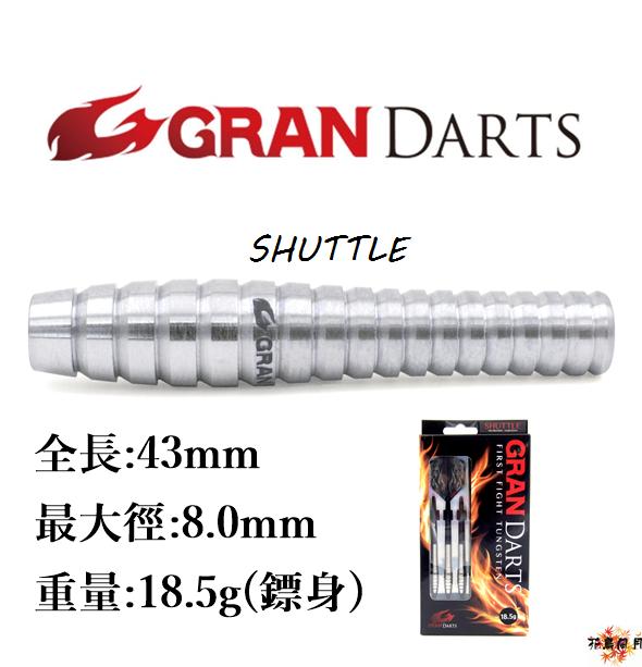 GRAN-2BA-SHUTTLE