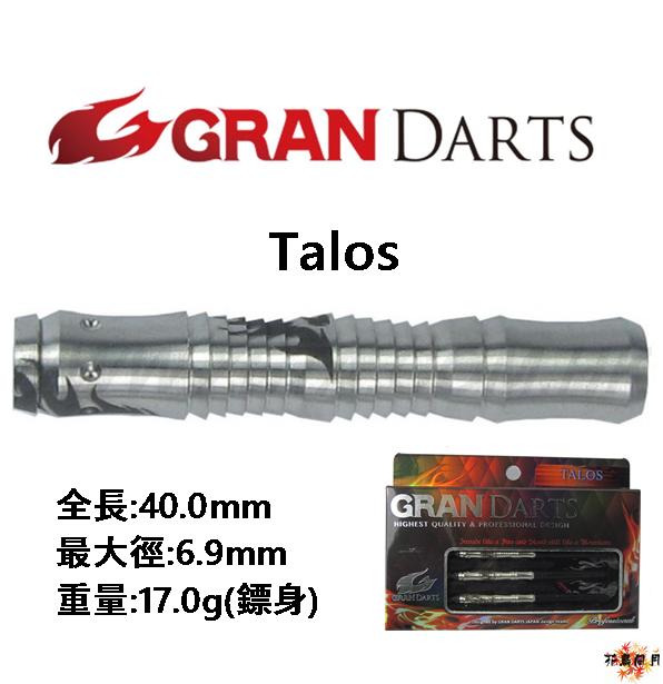 GRAN-2BA-Talos