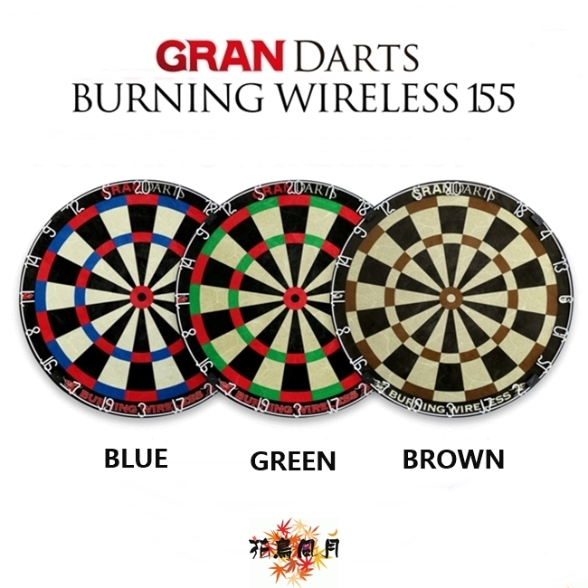 GRAN-DARTS-BOARD-BURNING-WIRELESS-155