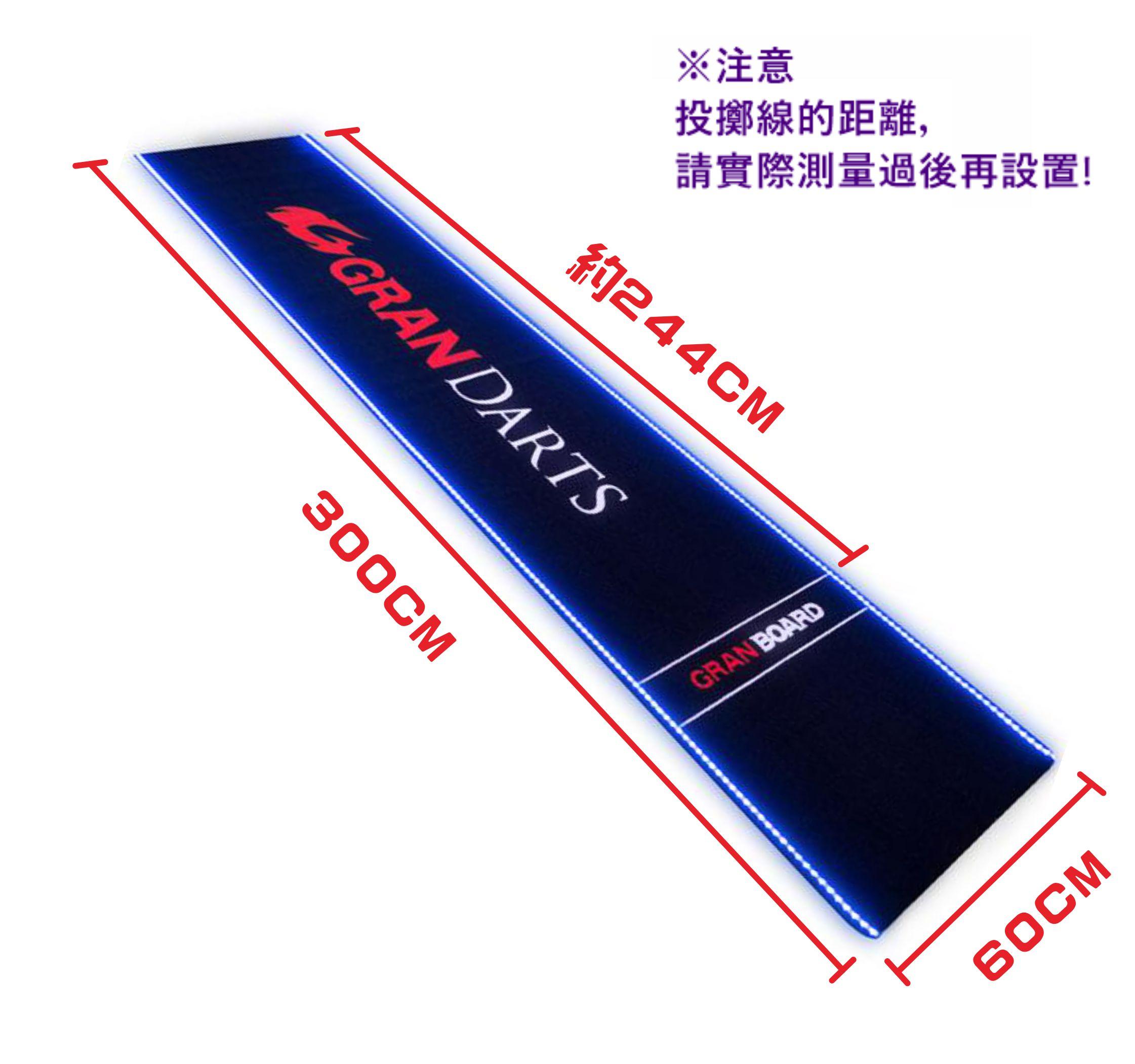 GRAN-DARTSMAT-LED
