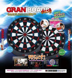 GRAN-GRANBOARDTW-dash