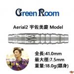 GRRM-2BA-Aerial2