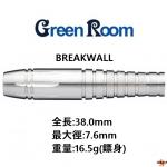 GRRM-2BA-BREAKWALL