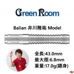 GRRM-2BA-Balian
