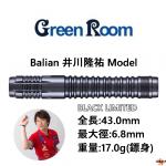 GRRM-2BA-Balian-Black-limited