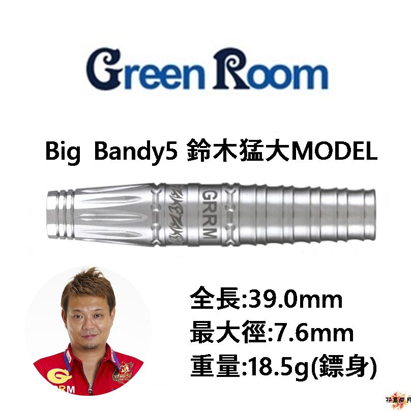 GRRM-2BA-BigBandy5-normal