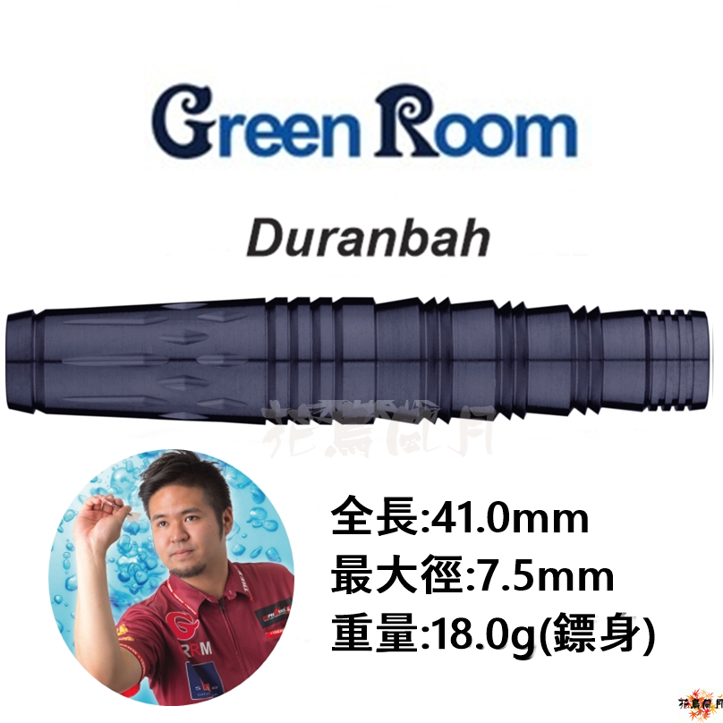 GRRM-2BA-Duranbah-black-limited-oishiaiki-model