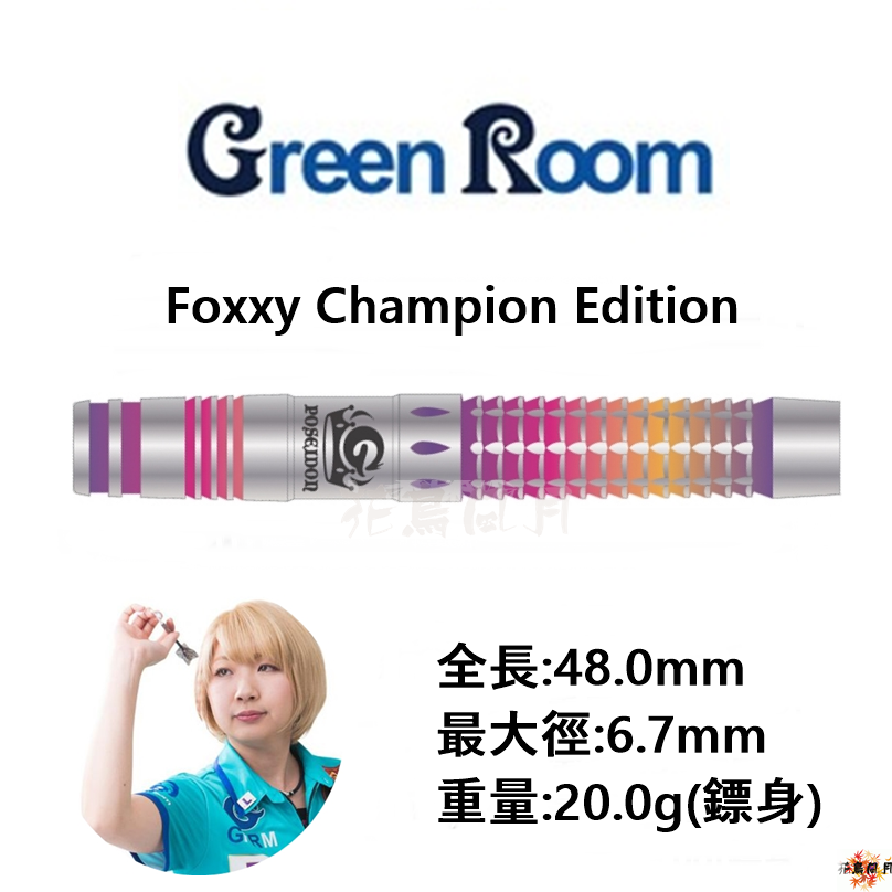 GRRM-2BA- Foxxy-2017Champion-Edition-NOCARD