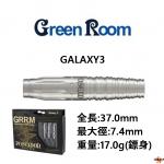 GRRM-2BA-GALAXY3