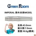 GRRM-2BA-IMPERIAL-mikuru