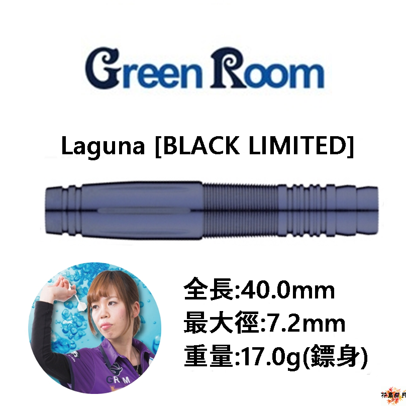 GRRM-2BA-Laguna-BlackLimited