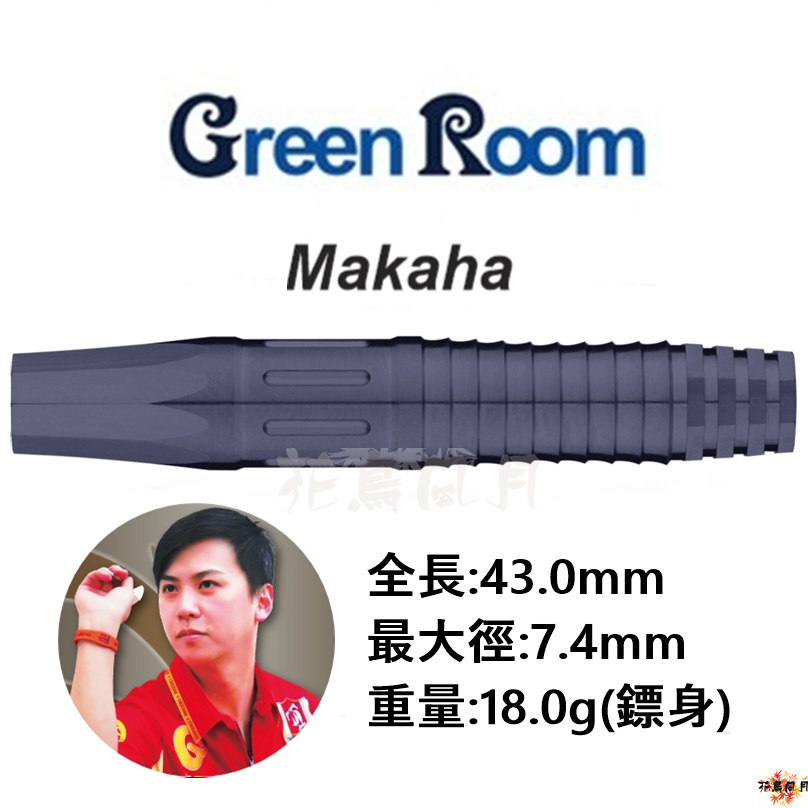 GRRM-2BA-Makaha-Black-limited-Enzo-Liao -model