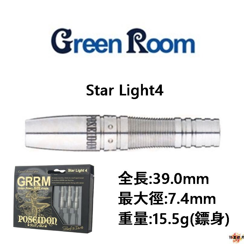 GRRM-2BA-StarLight4-hoshino