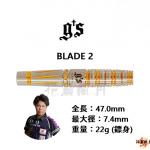 Gs-2BA-BLADE-2