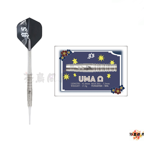 Gs-2BA-UMA-Ω-02.png
