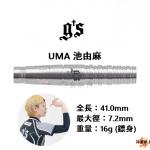 Gs-2BA-UMA