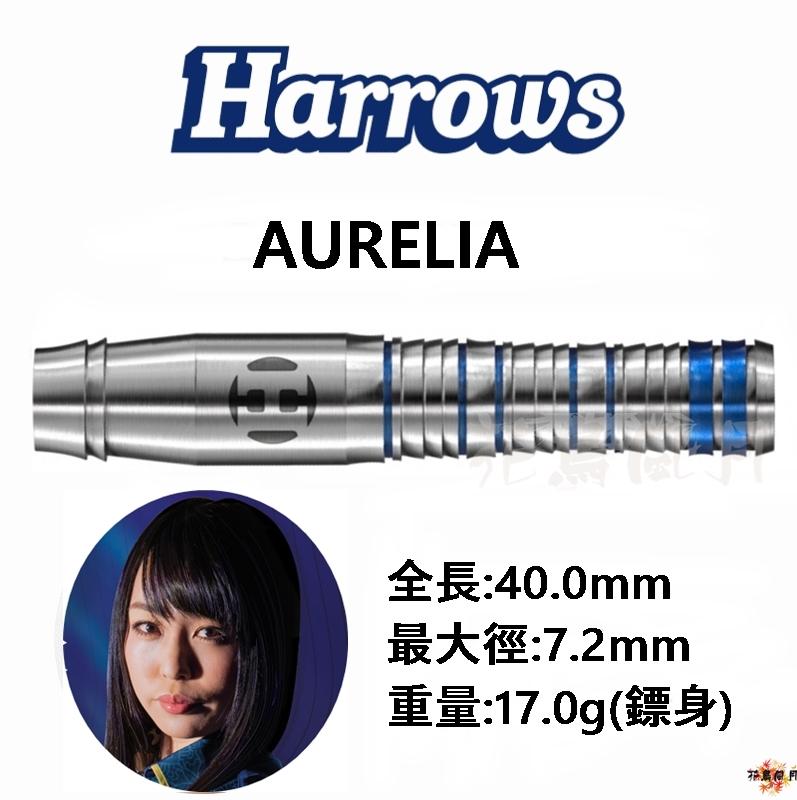 Harrows-2BA-AURELIA