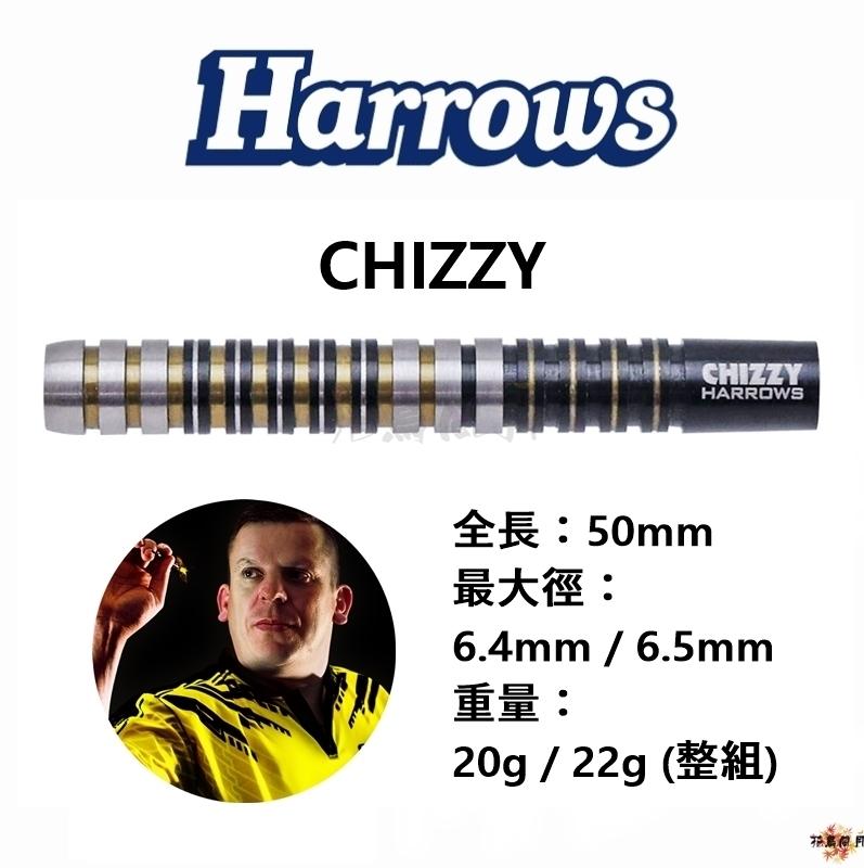 Harrows-2BA-CHIZZY-3.jpg