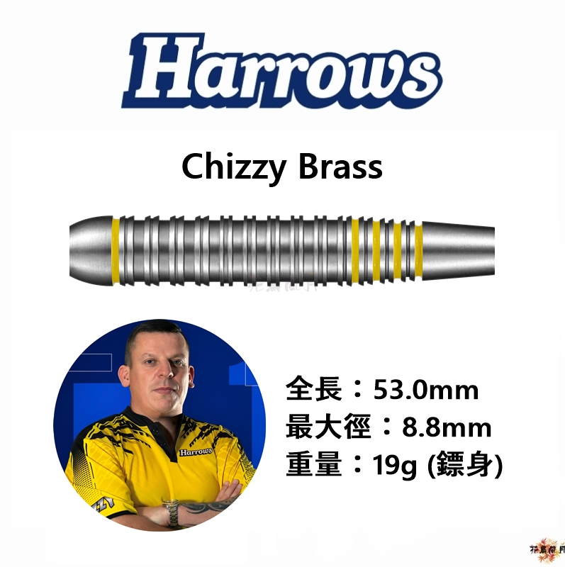 Harrows-2BA-CHIZZY-Brass