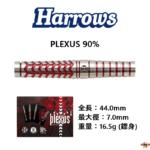 Harrows-2BA-PLEXUS-90-18gR
