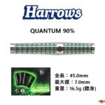 Harrows-2BA-QUANTUM-90-18gR