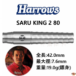 Harrows-2BA-SARU-KING-2-80%