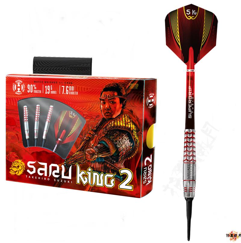 Harrows-2BA-SARU-KING-2-90-handkerchief-01.png