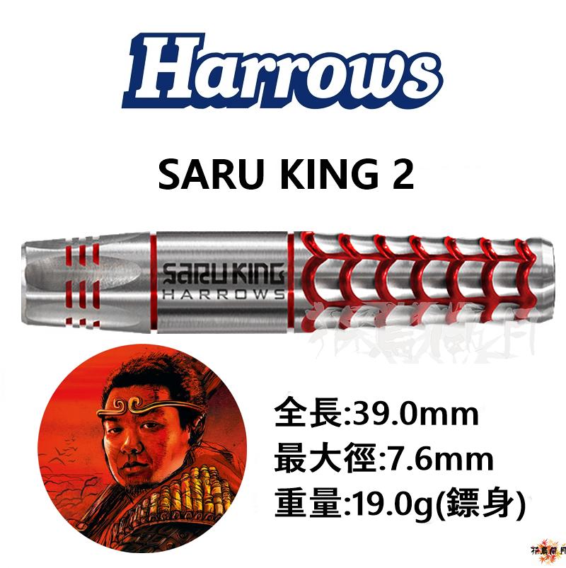 Harrows-2BA-SARU-KING-2-90%-handkerchief