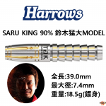 Harrows-2BA-SARU-KING-90%