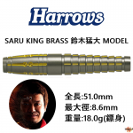 Harrows-2BA-SARU-KING-BRASS
