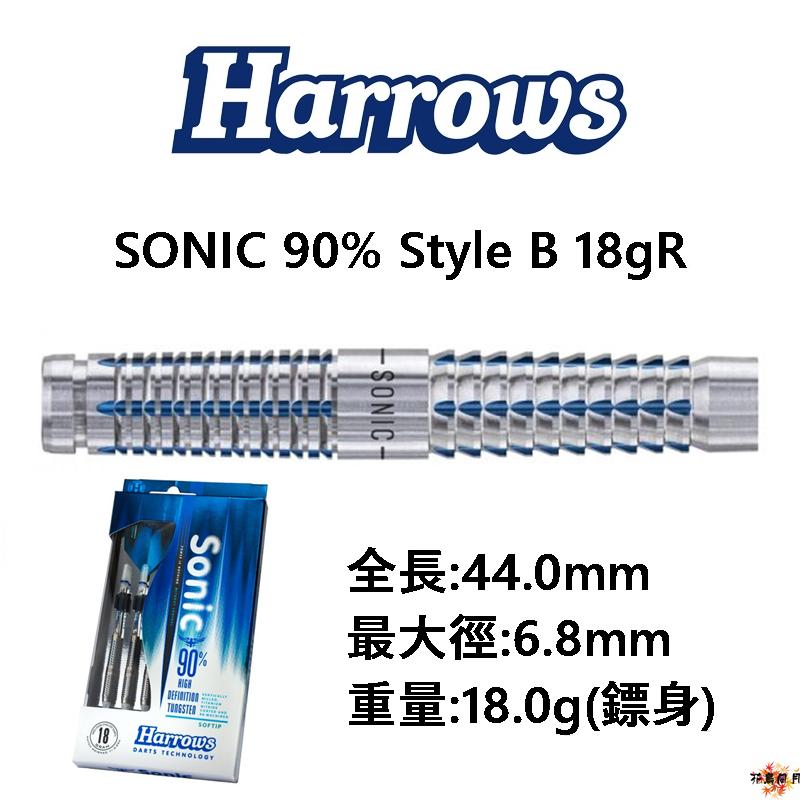 Harrows-2BA-SONIC90-StyleB-18gR.png