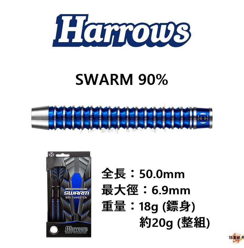 Harrows-2BA-SWARM-90-20gR